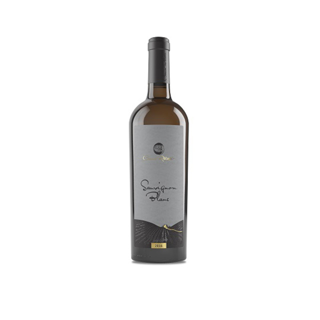 Sauvignon Blanc Demisec - Crama Ratesti 0.75 L